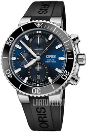 Oris Diving Sininen/Kumi Ø45.5 mm 01 774 7743 4155-07 4 24 64EB